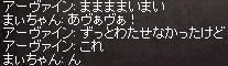 a0201367_16501357.jpg