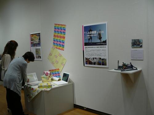 「え!授業の展覧会」(その2)_b0068572_792987.jpg