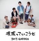 JAY\'S GARDEN_d0251580_1753739.jpg