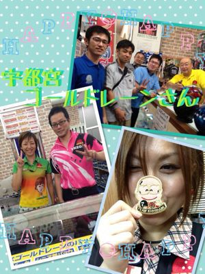 関東チャレンジ(≧∀≦)♪♪♪_d0162684_13421259.jpg