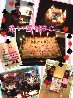 関東チャレンジ(≧∀≦)♪♪♪_d0162684_13421416.jpg