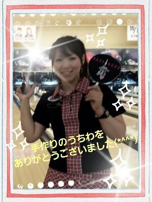 幸田セントラルボウルさん_c0280087_22135116.jpg