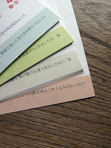 f0236291_12183722.jpg