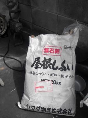 西東京市富士町で瓦屋根工事 3_c0223192_18501138.jpg