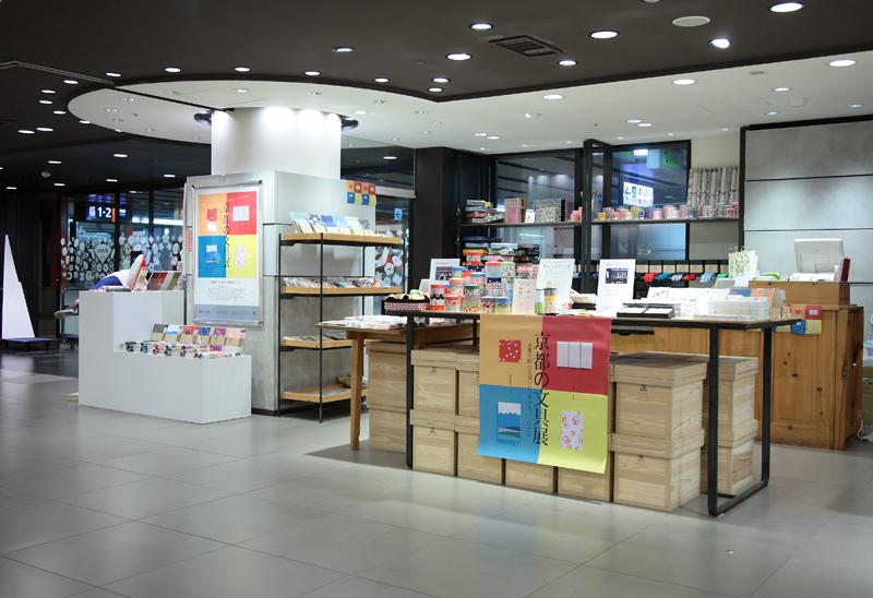京都の文具展/エキュート東京はじまりました。_e0289998_17115752.jpg