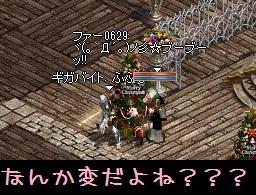 8月28日!ヘU・x・U ワンッ♪ _f0072010_1602619.jpg