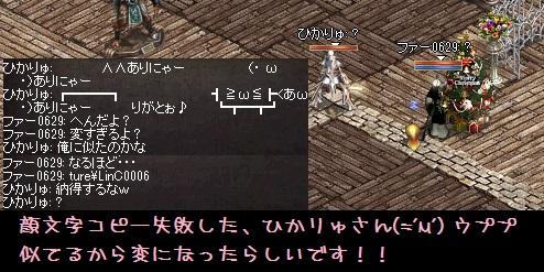 f0072010_18185886.jpg