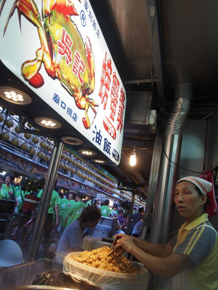 2013 9月 台湾 (13) 基隆へ  台北駅をブラブラしてから 市場の蟹スープとおこわ_f0062122_10132711.jpg