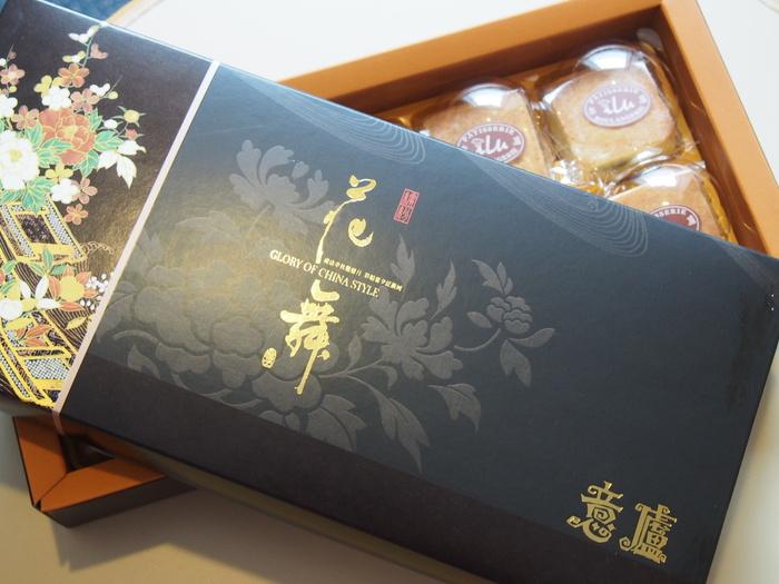 2013 9月 台湾 (13) 基隆へ  台北駅をブラブラしてから 市場の蟹スープとおこわ_f0062122_101336.jpg