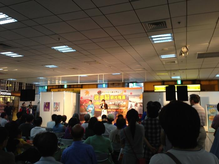 2013 9月 台湾 (13) 基隆へ  台北駅をブラブラしてから 市場の蟹スープとおこわ_f0062122_9481731.jpg