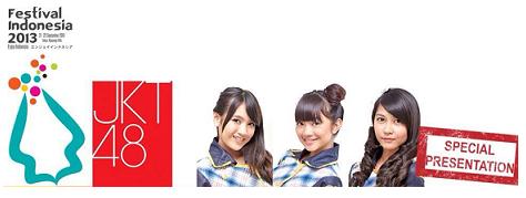 JKT48から ナビラさん、センディさん、フェランダさん(?)@六本木のインドネシア・フェスティバル_a0054926_2325449.png