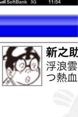 f0077727_514497.jpg