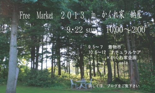f0219840_0201367.jpg