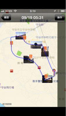 JOG 1 本日より朝ジョギング開始です。_a0139242_6201893.jpg