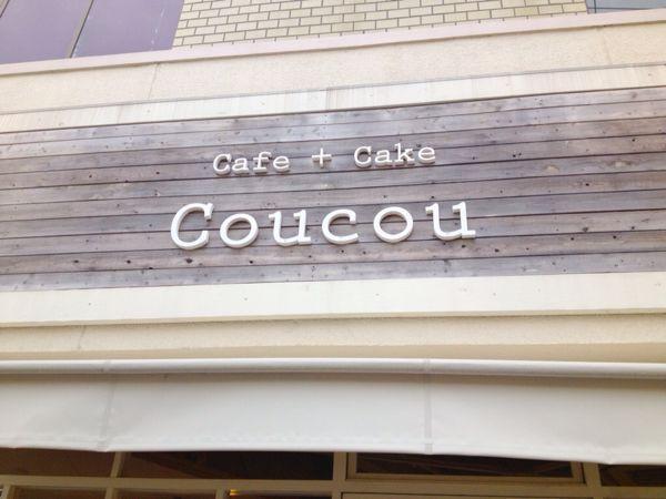 cafe+cake   Cou cou(ククー)_e0292546_23505269.jpg