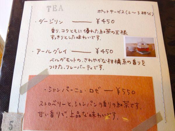 cafe+cake   Cou cou(ククー)_e0292546_23505687.jpg