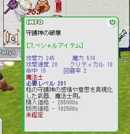 b0062457_0412124.jpg
