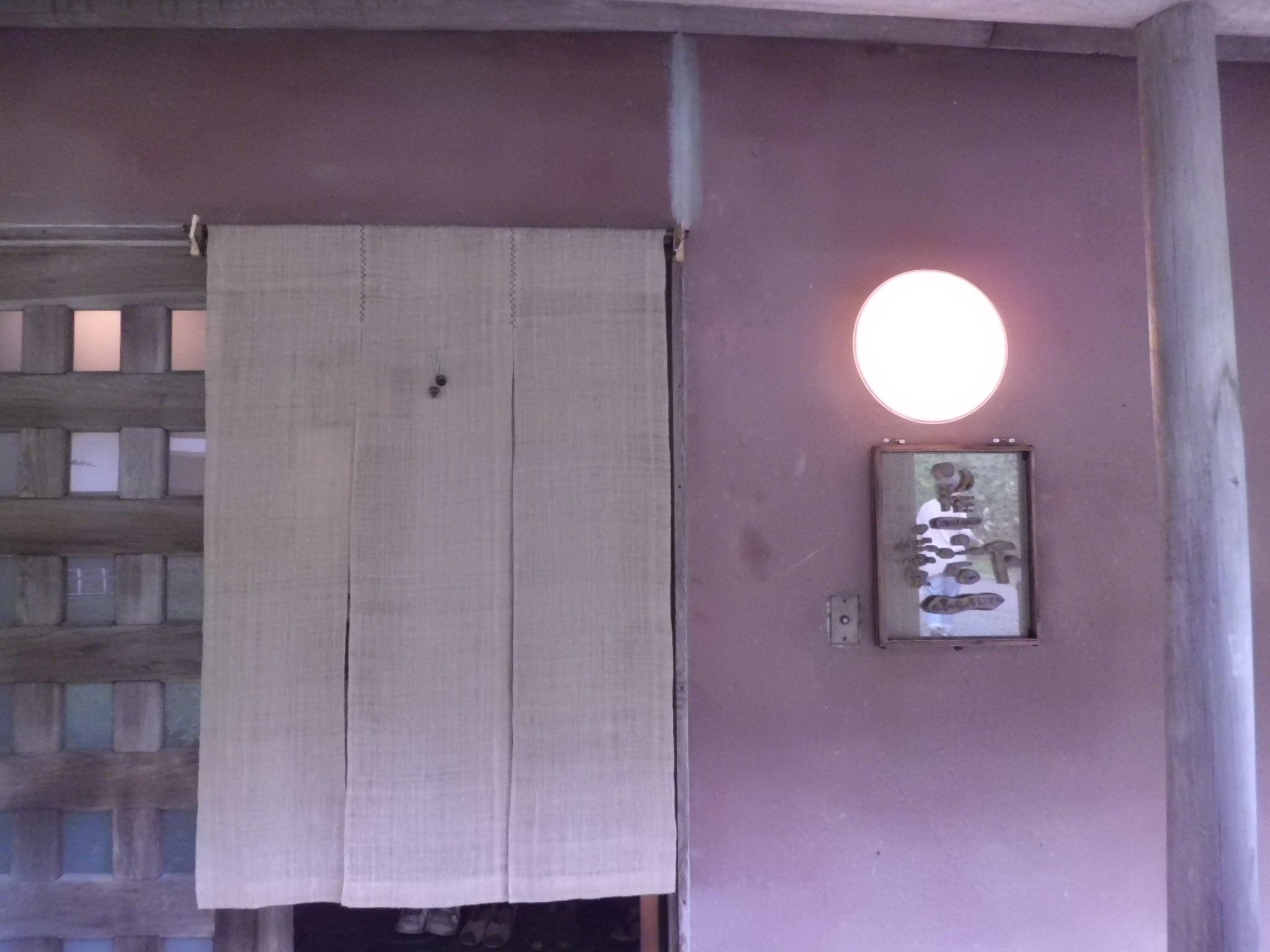 スペシャルな読書会_a0025572_022326.jpg