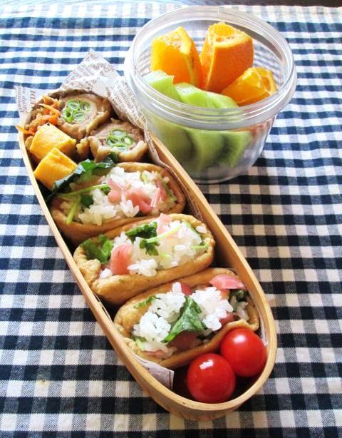 9.20 薬味お稲荷のお弁当と「いいこと日記」_e0274872_1822239.jpg