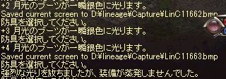 c0013975_22481682.jpg