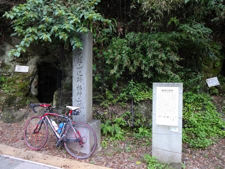 石見銀山から福山へ_e0201281_6261849.jpg