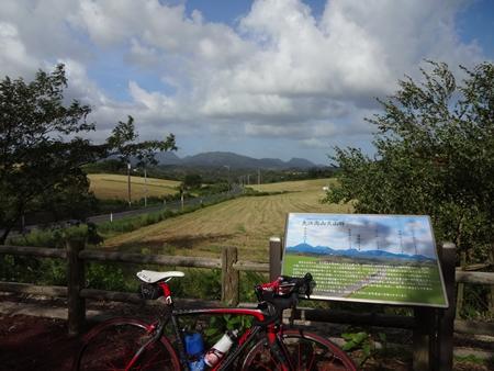 石見銀山から福山へ_e0201281_6345190.jpg