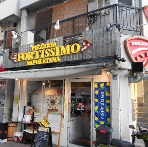 【essenceマルシェ】京橋にあるナポリ料理店、フォルティッシモさん_a0277483_22263255.jpg