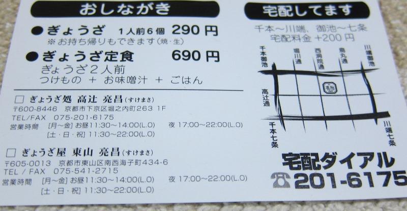 f0106190_19192060.jpg