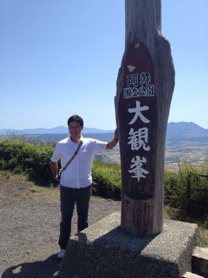 熊本 阿蘇へ_a0125198_74610100.jpg
