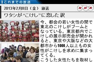 b0007805_2085223.jpg