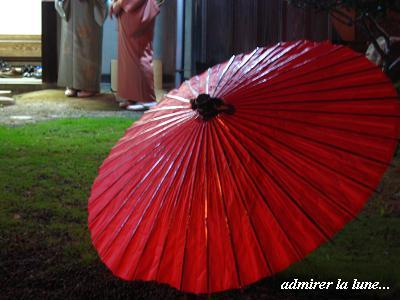 秋の萩の花と、池の庭での観月・・・☆_c0098807_22322045.jpg