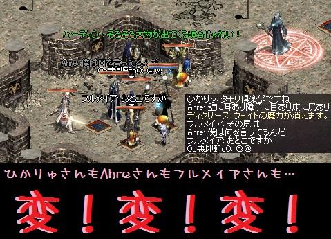 f0072010_1246020.jpg