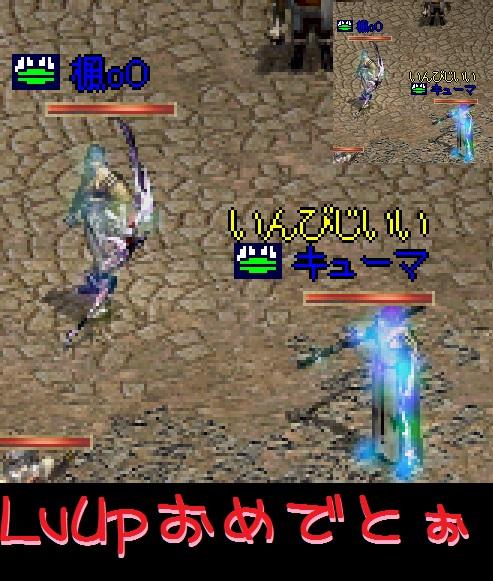 f0072010_12592144.jpg