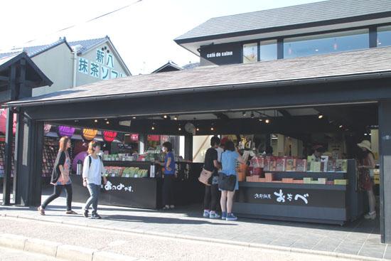 嵐山 渡月橋_e0048413_20152535.jpg