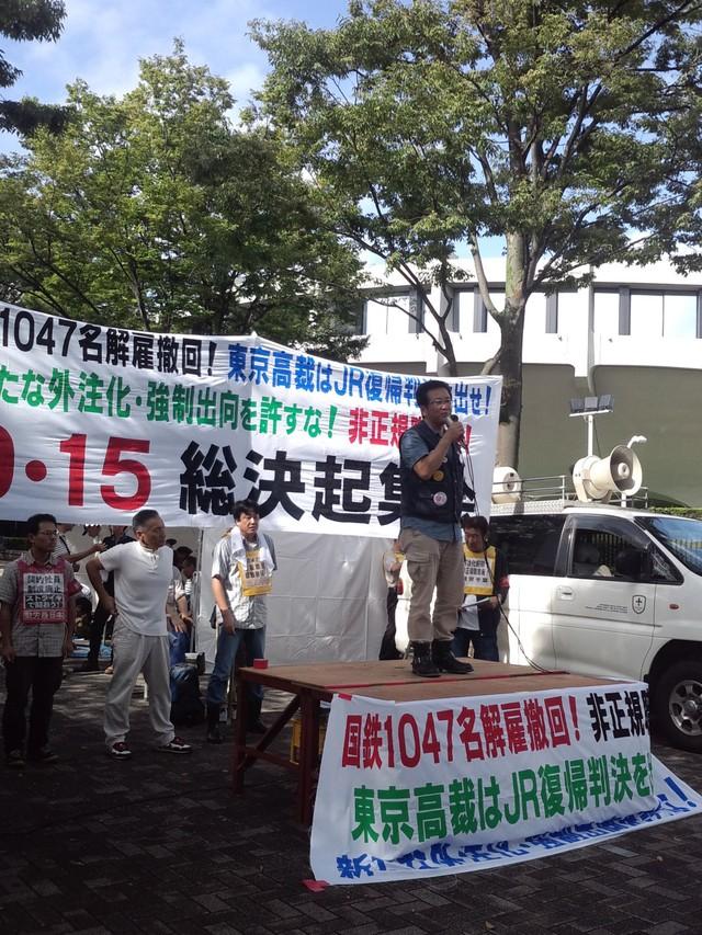 9・15総決起集会に1100人が集まり、渋谷デモで解雇撤回を訴えた_d0155415_11453693.jpg