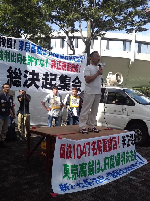 9・15総決起集会に1100人が集まり、渋谷デモで解雇撤回を訴えた_d0155415_11453815.jpg