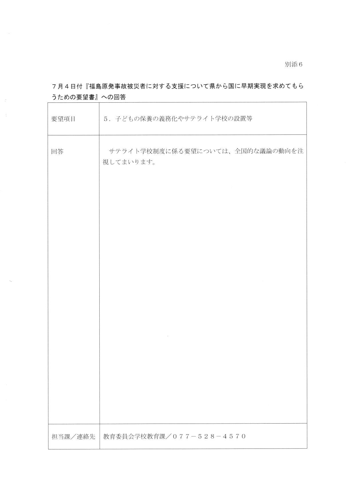 d0251322_22445569.jpg