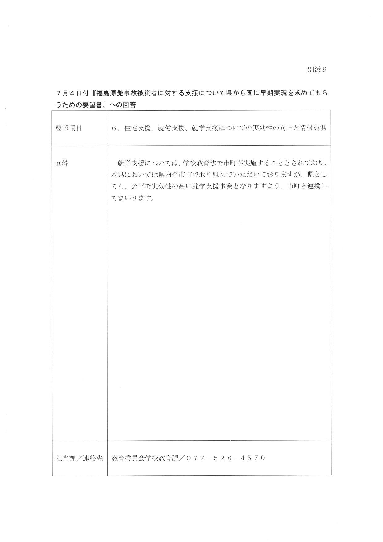 d0251322_22452031.jpg