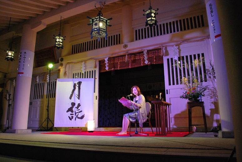月読-TSUKIYOMI- 第二幕 開催!_f0067122_171513.jpg