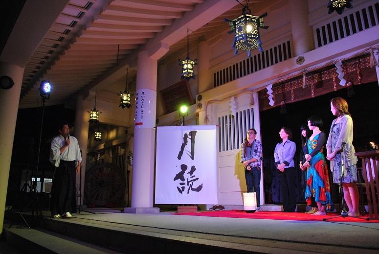 月読-TSUKIYOMI- 第二幕 開催!_f0067122_17212745.jpg