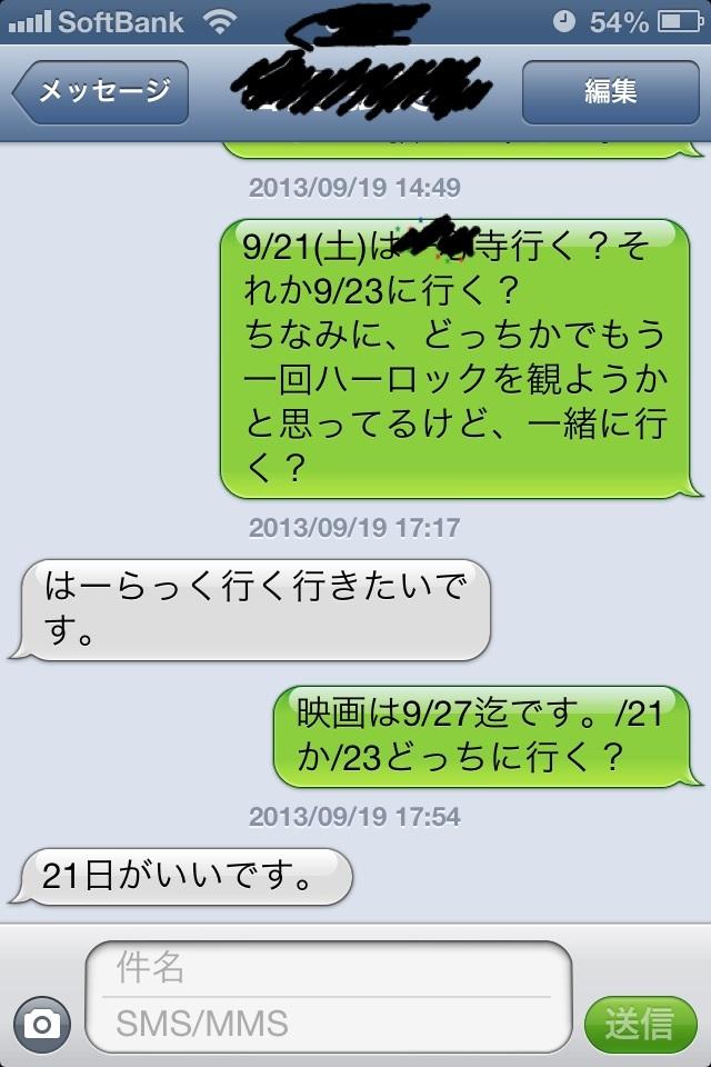 b0296423_045690.jpg
