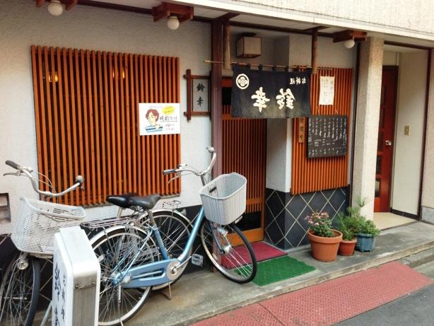 """東京出張報告 \""""DAYS & DAY CRFT & AmanjaKania etc...\""""_f0191324_93659100.jpg"""