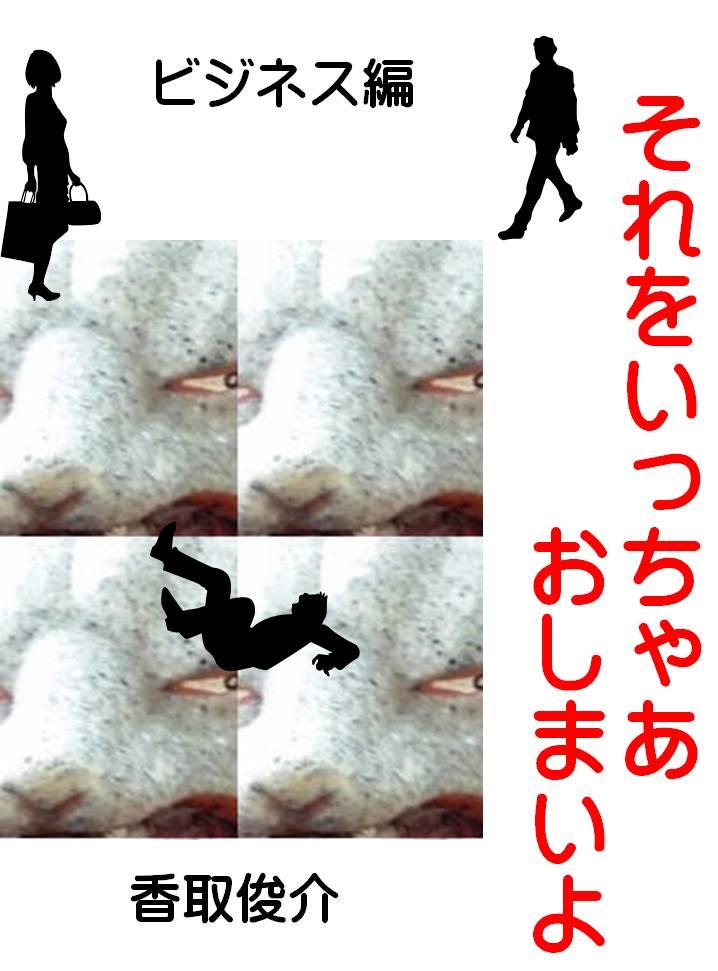 b0028235_16253887.jpg
