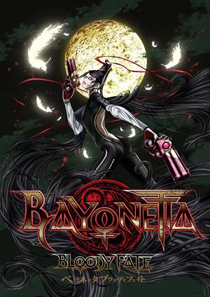 アクションゲーム「BAYONETTA」のアニメ化が決定!_e0025035_18373093.jpg