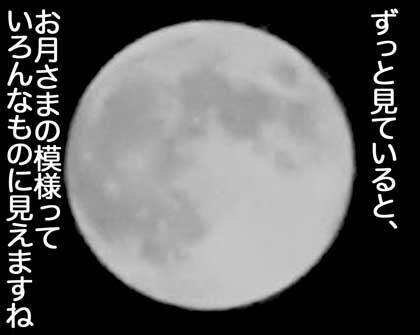 f0105741_1715082.jpg