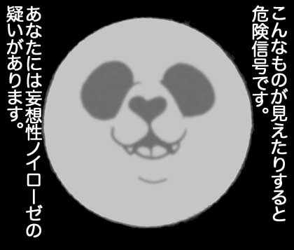 f0105741_1721934.jpg