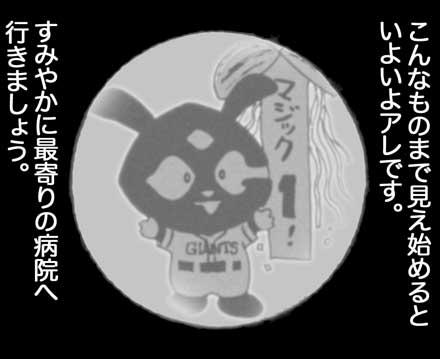 f0105741_172275.jpg
