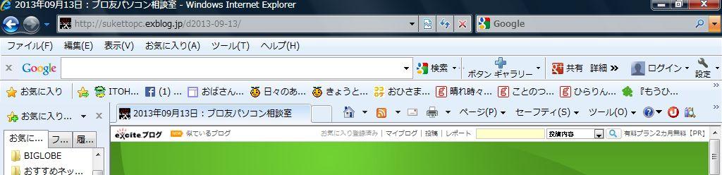 a0084343_22465699.jpg