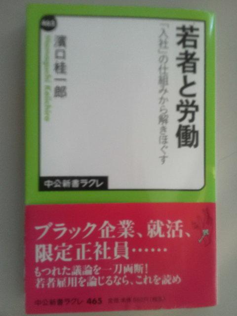 b0050651_1492530.jpg