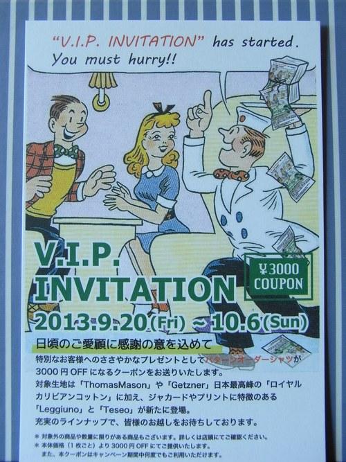 「パターンオーダーシャツ」 ~ 2013 秋のV.I.P. INVITATION ~お誂えごろだよ~ 編 _c0177259_14282647.jpg